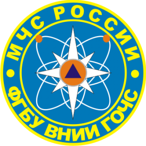 "Federal State Institution ""All-Russian Research Institute for Civil Defense and Emergency Situations"""